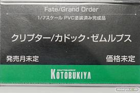 コトブキヤ Fate/Grand Order キャスター/アナスタシア クリプター/カドック・ゼムルプス メガホビEXPO 2019 Autumn 12
