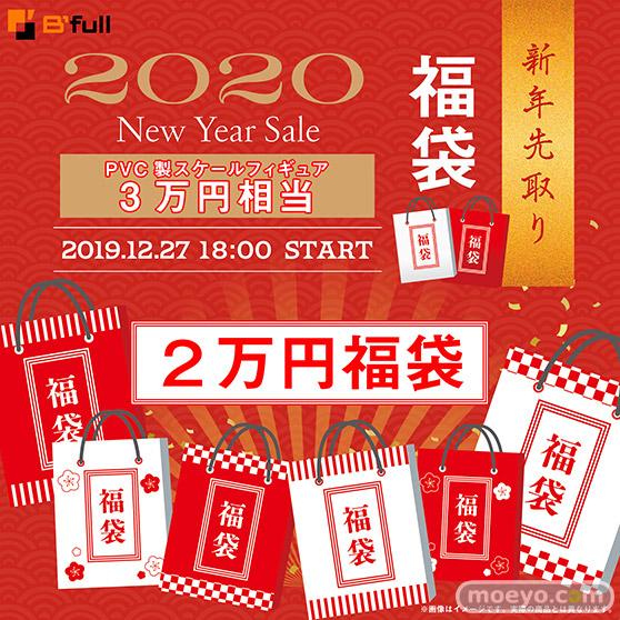B´full 新春福袋 PVC製スケールフィギュア詰め合わせ【3万円相当】 01