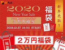 B´full 新春福袋 PVC製スケールフィギュア詰め合わせ【3万円相当】