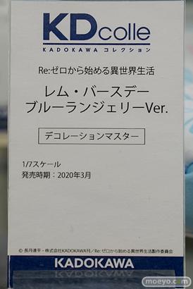 秋葉原の新作フィギュア展示の様子 あみあみ 51