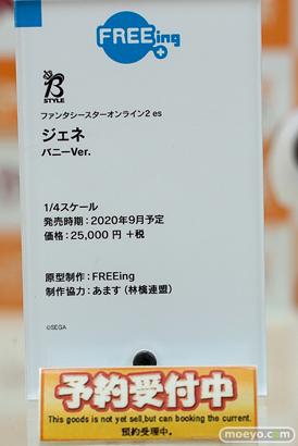 秋葉原の新作フィギュア展示の様子 アニプレックスプラス アキバ☆ソフマップ1号店 ボークスホビー天国 28