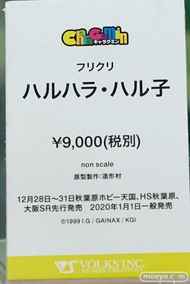 秋葉原の新作フィギュア展示の様子 アニプレックスプラス アキバ☆ソフマップ1号店 ボークスホビー天国 40