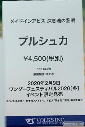 秋葉原の新作フィギュア展示の様子 アニプレックスプラス アキバ☆ソフマップ1号店 ボークスホビー天国 44