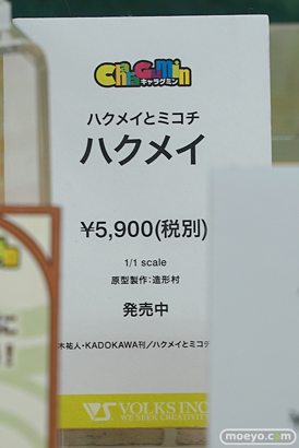 秋葉原の新作フィギュア展示の様子 アニプレックスプラス アキバ☆ソフマップ1号店 ボークスホビー天国 46