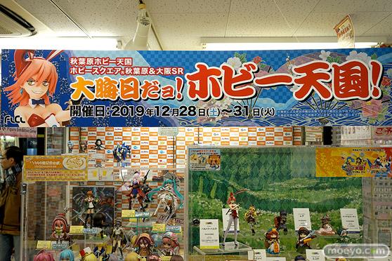 秋葉原の新作フィギュア展示の様子 アニプレックスプラス アキバ☆ソフマップ1号店 ボークスホビー天国 51