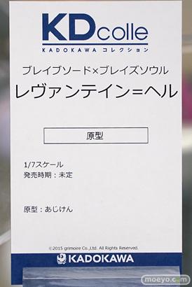KDcolle ブレイブソード×ブレイズソウル レヴァンテイン=ヘル あじけん フィギュア KADOKAWA 14
