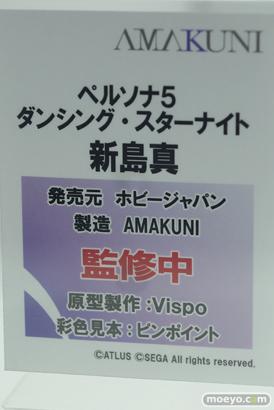 ホビージャパン AMAKUNI ペルソナ5 ダンシング・スターナイト 新島真 Vispo ピンポイント フィギュア 11