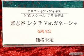 アリス・ギア・アイギス 2周年記念 コトブキヤコラボイベント in KOTOBUKIYA24
