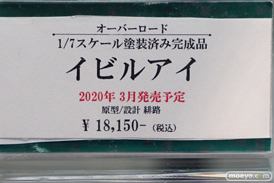 秋葉原の新作フィギュア展示の様子 コトブキヤ ソフマップ ボークス  03