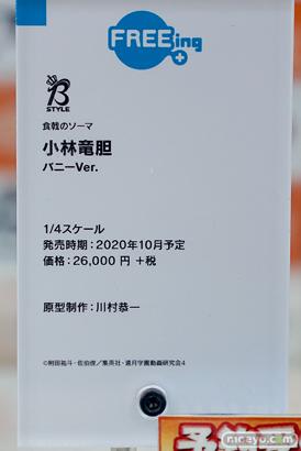 秋葉原の新作フィギュア展示の様子 コトブキヤ ソフマップ ボークス  35
