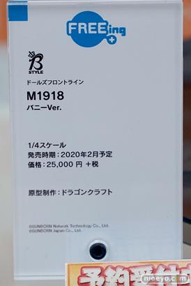 秋葉原の新作フィギュア展示の様子 コトブキヤ ソフマップ ボークス  40