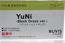 NUVIS YuNi -Black Dress ver.- フィギュア あみあみ 12