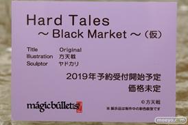 マジックバレット Hard Tales ~Black Market~(仮) 方天戟 ヤドカリ フィギュア キャストオフ エロ ワンダーフェスティバル 2019[夏] 12