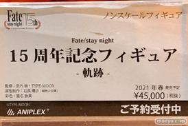 アニプレックスプラス Fate/stay night 15周年記念フィギュア -軌跡- 石長櫻子 星名詠美 TYPE-MOON展 13