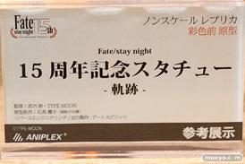 アニプレックスプラス Fate/stay night 15周年記念フィギュア -軌跡- 石長櫻子 星名詠美 TYPE-MOON展 19