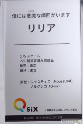 Q-six 秋園栞奈 リリナ エロ フィギュア キャストオフ  ワンダーフェスティバル 2020[冬] 06