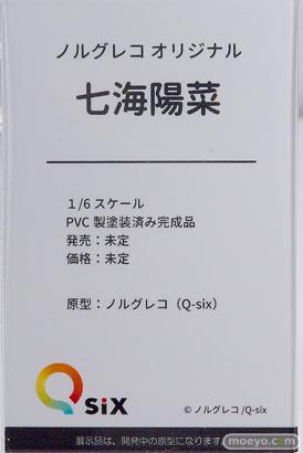 Q-six 秋園栞奈 リリナ エロ フィギュア キャストオフ  ワンダーフェスティバル 2020[冬] 09
