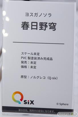 Q-six 秋園栞奈 リリナ エロ フィギュア キャストオフ  ワンダーフェスティバル 2020[冬] 11