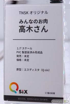 Q-six 秋園栞奈 リリナ エロ フィギュア キャストオフ  ワンダーフェスティバル 2020[冬] 15
