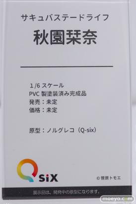 Q-six 秋園栞奈 リリナ エロ フィギュア キャストオフ  ワンダーフェスティバル 2020[冬] 19