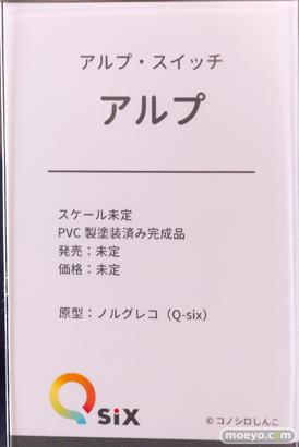 Q-six 秋園栞奈 リリナ エロ フィギュア キャストオフ  ワンダーフェスティバル 2020[冬] 21