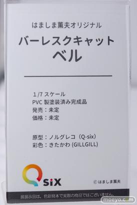 Q-six 秋園栞奈 リリナ エロ フィギュア キャストオフ  ワンダーフェスティバル 2020[冬] 25