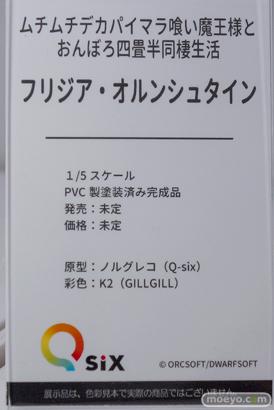 Q-six 秋園栞奈 リリナ エロ フィギュア キャストオフ  ワンダーフェスティバル 2020[冬] 31