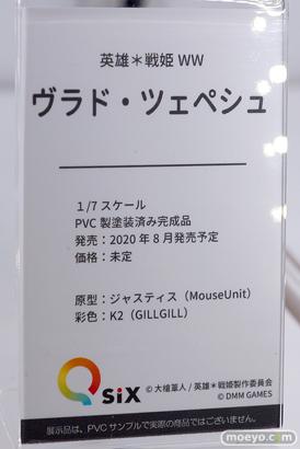 Q-six 秋園栞奈 リリナ エロ フィギュア キャストオフ  ワンダーフェスティバル 2020[冬] 37