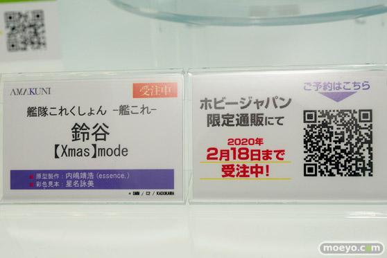 ホビージャパン フィギュア ワンダーフェスティバル 2020[冬] 47