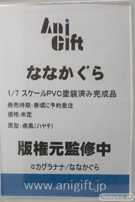 あみあみ アルター フレア フィギュア ワンダーフェスティバル 2020[冬] 70