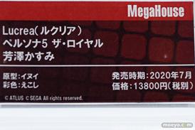 メガハウス フィギュア ワンダーフェスティバル 2020[冬] 03