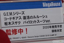 メガハウス フィギュア ワンダーフェスティバル 2020[冬] 16