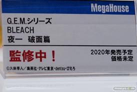 メガハウス フィギュア ワンダーフェスティバル 2020[冬] 20