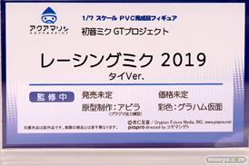 アクアマリン Wonderful Works フィギュア ワンダーフェスティバル 2020[冬] 06