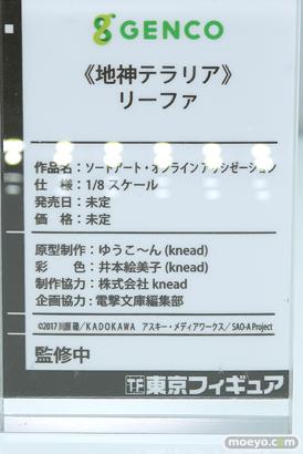 東京フィギュア 回天堂 ミメヨイ kneed リコルヌ アワートレジャー ジェンコ フィギュア ワンダーフェスティバル 2020[冬] 58
