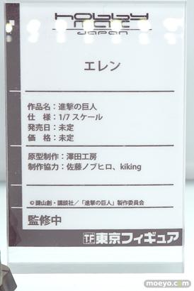 東京フィギュア 回天堂 ミメヨイ kneed リコルヌ アワートレジャー ジェンコ フィギュア ワンダーフェスティバル 2020[冬] 64