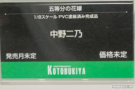 コトブキヤ フィギュア ワンダーフェスティバル 2020[冬] 12
