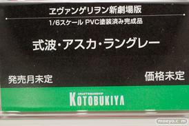 コトブキヤ フィギュア ワンダーフェスティバル 2020[冬] 34