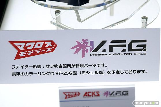 アオシマ フィギュア ワンダーフェスティバル 2020[冬] 06