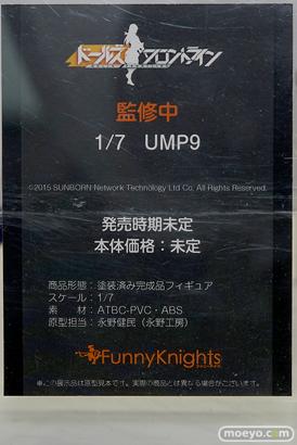 アオシマ フィギュア ワンダーフェスティバル 2020[冬] 13