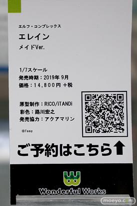 秋葉原の新作フィギュア展示の様子 あみあみ 07