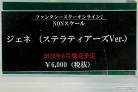 秋葉原の新作フィギュア展示の様子 コトブキヤ ボークス 07