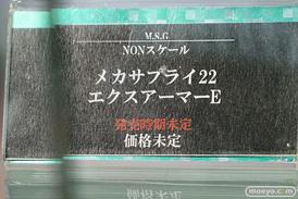 秋葉原の新作フィギュア展示の様子 コトブキヤ ボークス 16