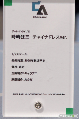 2020 冬 ホビーメーカー合同展示会 東京フィギュア ダイキ工業 ユニオンクリエイティブ グッドスマイルカンパニー フリュー あみあみ ホビーストック 32