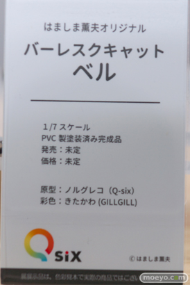 2020 冬 ホビーメーカー合同展示会 東京フィギュア ダイキ工業 ウェーブ Q-six オルカトイズ オーキッドシード 回天堂 レチェリー わんだらー F.W.A.T ベルファイン 12
