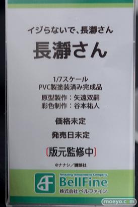 2020 冬 ホビーメーカー合同展示会 東京フィギュア ダイキ工業 ウェーブ Q-six オルカトイズ オーキッドシード 回天堂 レチェリー わんだらー F.W.A.T ベルファイン 45