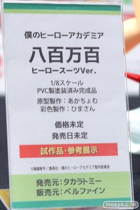 2020 冬 ホビーメーカー合同展示会 東京フィギュア ダイキ工業 ウェーブ Q-six オルカトイズ オーキッドシード 回天堂 レチェリー わんだらー F.W.A.T ベルファイン 49