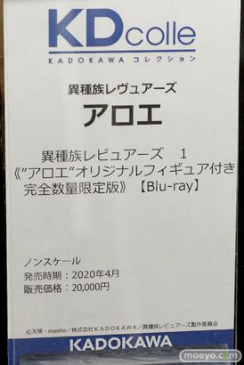 電撃ホビーウェブ KADOKAWA フィギュア ワンダーフェスティバル 2020[冬] 03