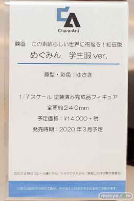 電撃ホビーウェブ KADOKAWA フィギュア ワンダーフェスティバル 2020[冬] 06