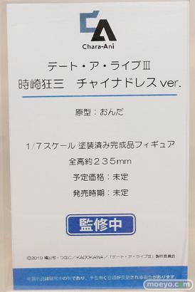 電撃ホビーウェブ KADOKAWA フィギュア ワンダーフェスティバル 2020[冬] 09
